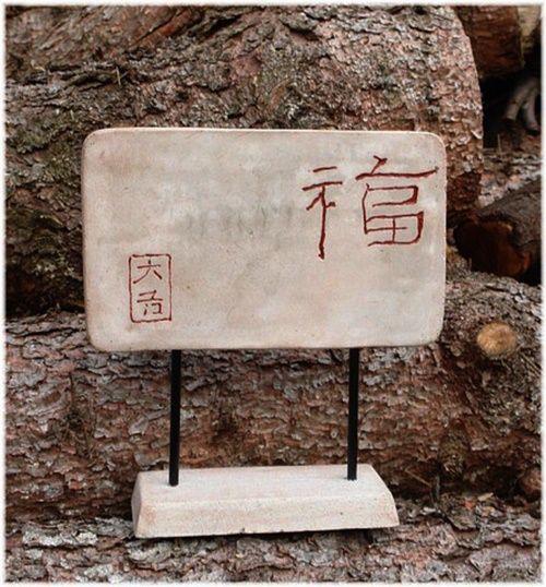 Deko-Tafel mit Chinesischen Zeichen